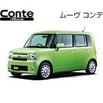 move_conte_img