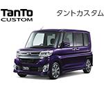 tanto_custom_img