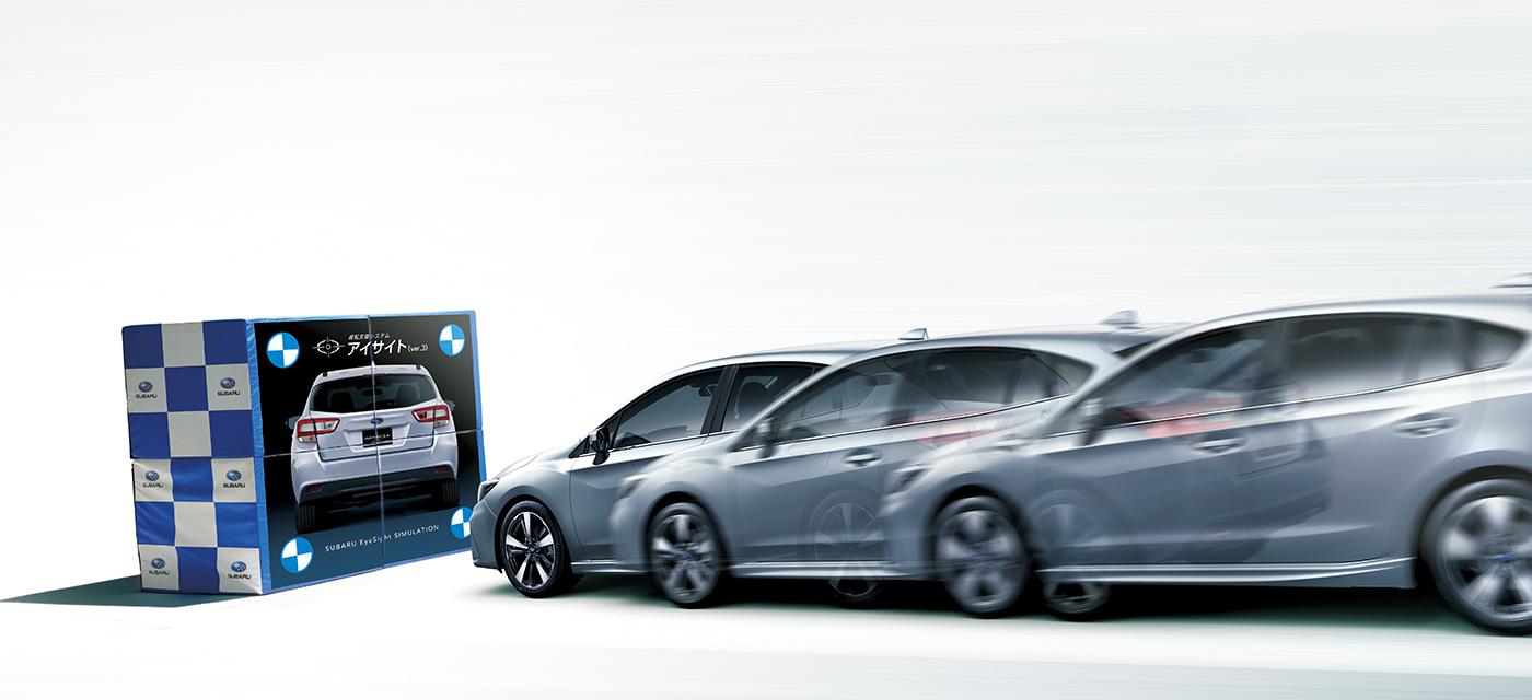 新型インプレッサから、アイサイトが、2WD車も含め全車標準搭載となりました。
