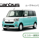 move_canbus_01