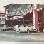 1967年 スバル1000バン発表展示会